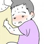 またしても、予防接種後に発熱_(:3」∠)_