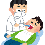 松島歯科医院で定期健診受けてきました。