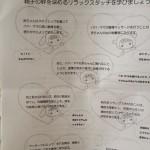 生駒市『中野産婦人科』のベビーマッサージ♪