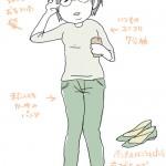 マッサージ4日目→その結果