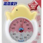 買って良かった!ピジョン 温湿度計 (ひよこ)
