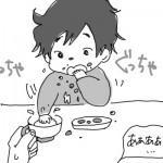 つかみ食べメニュー以外も意欲的に食べるように!