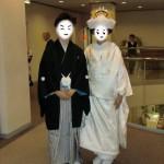 松山旅行に行ってきました!1日目