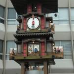 松山旅行に行ってきました!2日目