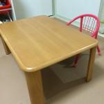 不二貿易 ローテーブル 脚 折り畳み 75cm x 50cm ナチュラル