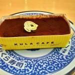ティラミス&ミルクレープでお茶してきた!inくら寿司