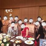 高校のときの友達の結婚式に出席してきました