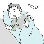 奈良近鉄の『子育てタクシー』利用して息子の2週間健診へ