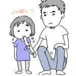 娘の指吸いが悪化しています
