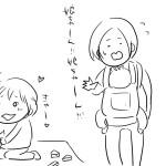たんぽぽルーム初利用