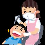 南千里の中村歯科医院で健診してもらいました